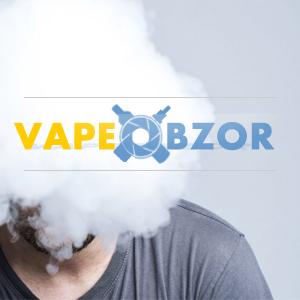 VAPEOBZOR информационно-аналитический медиа сайт о VAPE бизнесе, VAPE новостях.