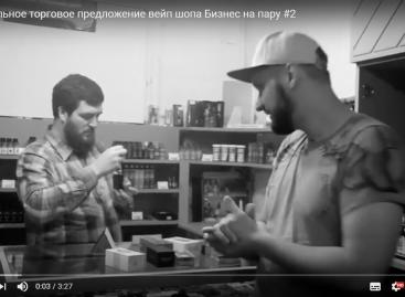 Как сделать уникальное торговое предложение ВЭЙП ШОПА рекламой самого vape shop?