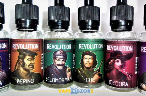 Революция АТМОС – линейка Atmose Revolution к столетию революции!