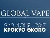 Глобал Вэйп как это было. Фотоотчет с выставки Global Vape