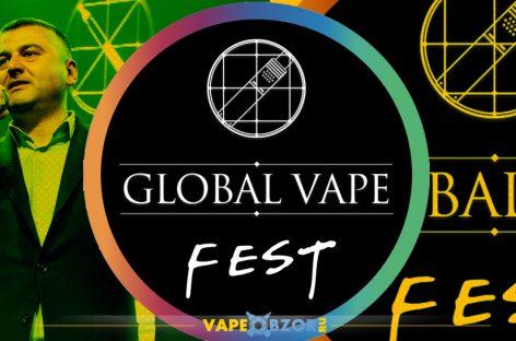 """""""GLOBAL VAPE FEST"""" – интервью с ГусовымРубеномВладимировичем организатором фестиваля"""