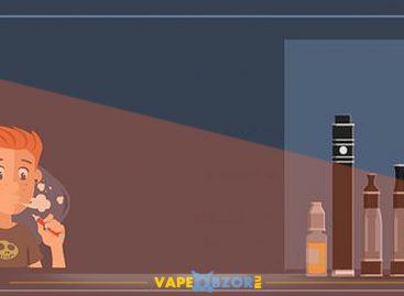 Какая польза от электронной сигареты?