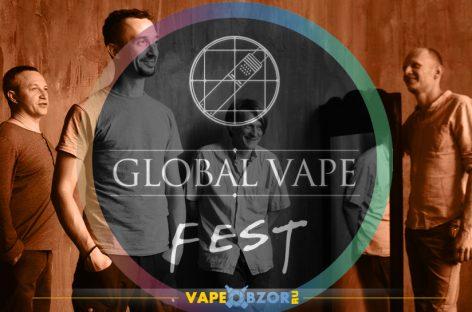 2-3 декабря 2017 года «КУРАРА» на GLOBAL VAPE FEST!